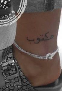 Maktub Tatuaje - Maktub tattooo
