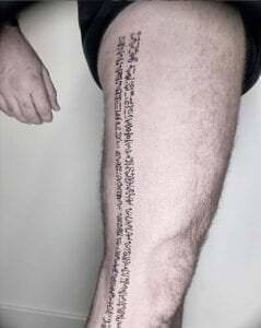 Estudios de tatuajes en Madrid - Tatuaje jeroglífico