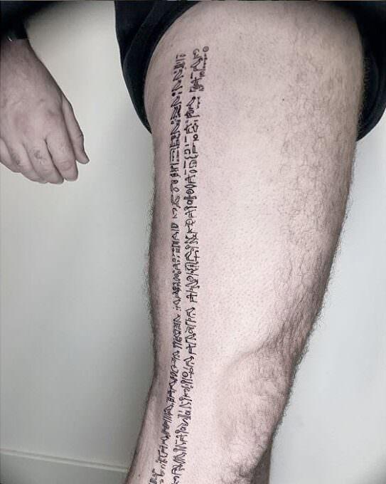Tatuaje jeroglífico